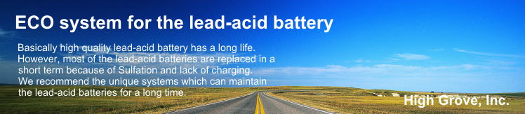 ECO system for the lead-acid battery
