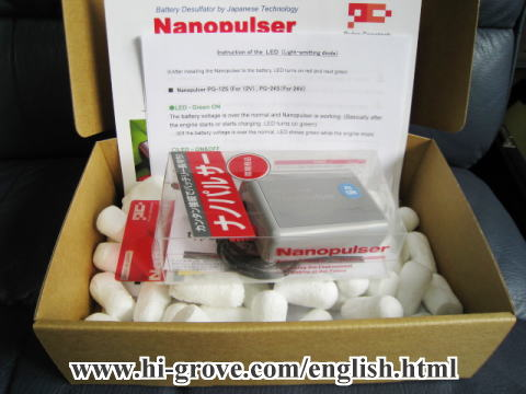 Nanopulser from Japan - Battery desulfator/conditioner