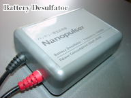 Nanopulser - The lead-acid battery desulfator